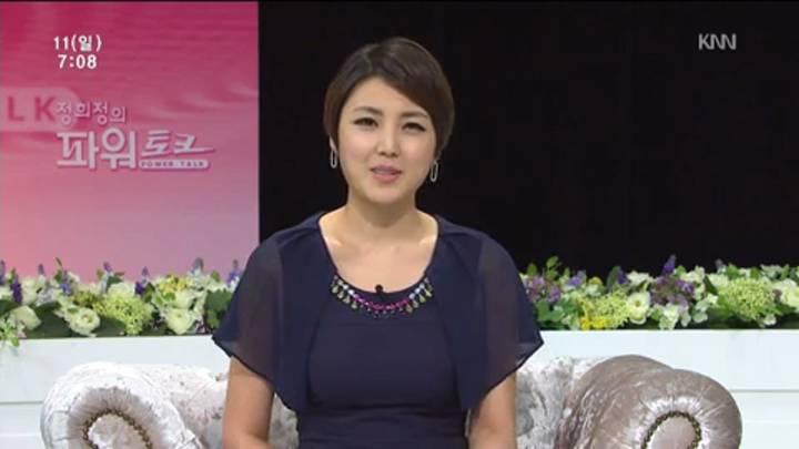 (08/11 방영) 박맹언, 박완수