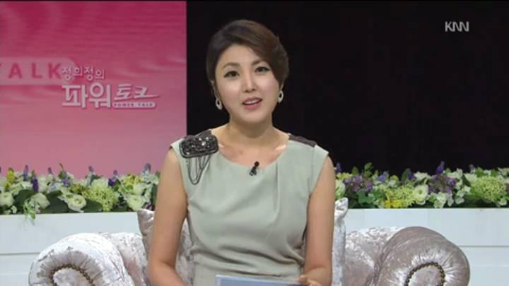 (08/18 방영) 임기택 부산항만공사 사장, 이동화 남경엔지니어링 사장