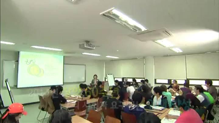 (08/22 방영) 특집 2014 지역대학을 가다 – 신라대학교