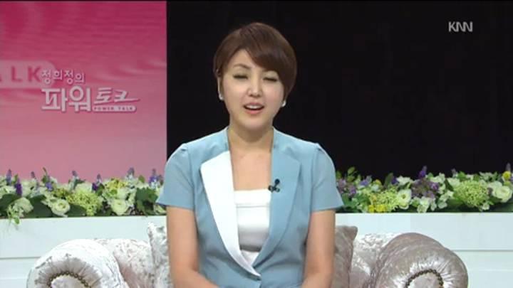 (08/25 방영) 조해진 국회의원, 김동호 문화융성위원장
