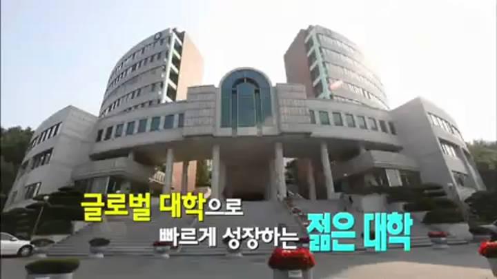 (08/28 방영) 특집 2014 지역대학을 가다 – 동서대학교