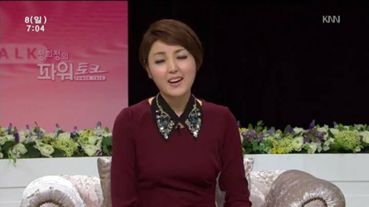 (09/08 방영) 이진복, 김태호 국회의원