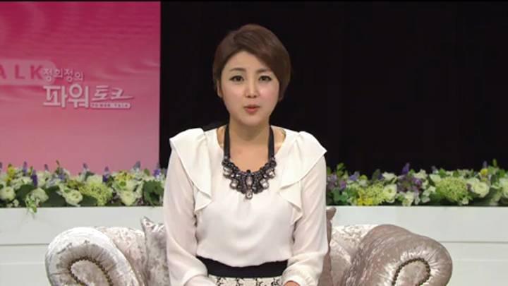 (09/15 방영) 김세연 국회의원, 이용관 부산국제영화제 집행위원장