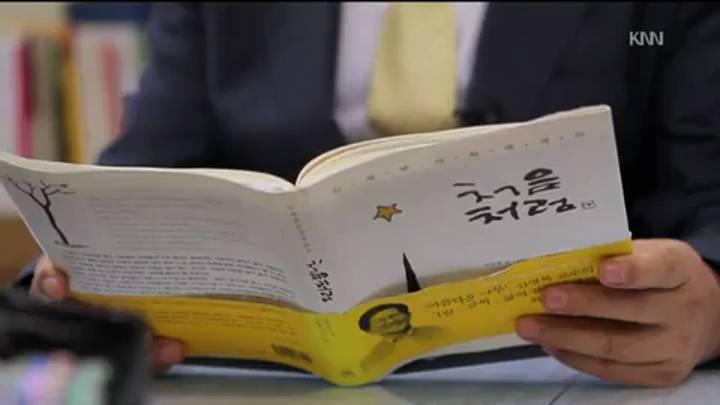 (09/17 방영) 9월 17일(최충경 경남상공회의소 회장)