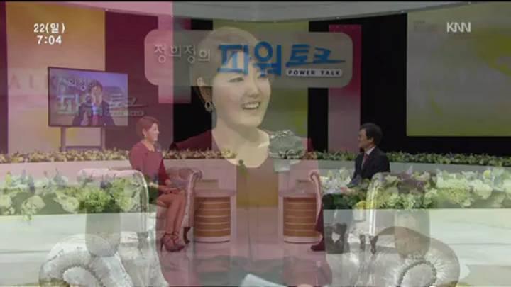 (09/22 방영) 오성근 벡스코 사장, 김이수 대장경 세계문화축전 집행위원장