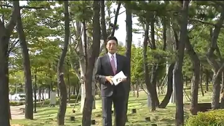 (09/24 방영) 9월 24일(박흥대 부산고등법원장)