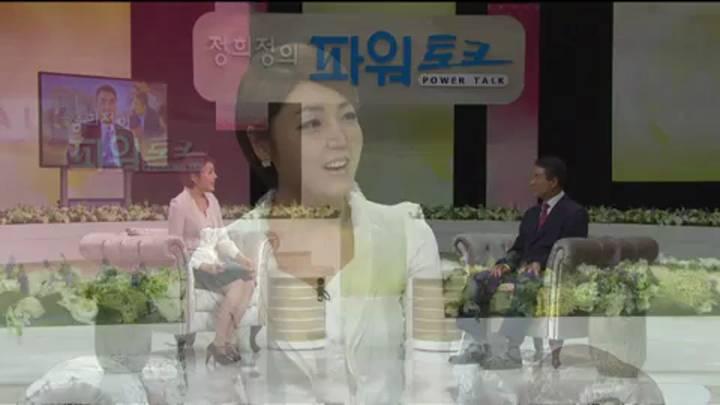(09/29 방영) 이창희 진주시장, 오광수 산청 세계한방의약엑스포 집행위원장