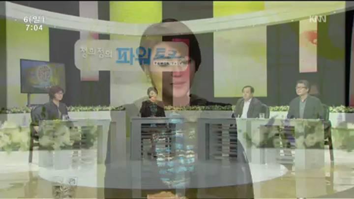 (10/06 방영) 부산국제영화제