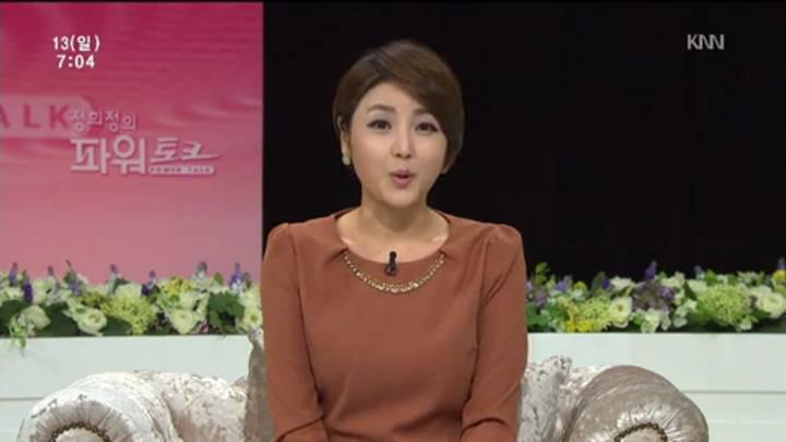 (10/13 방영) 허남식 부산시장, 전창진 부산 kt 소닉붐 감독