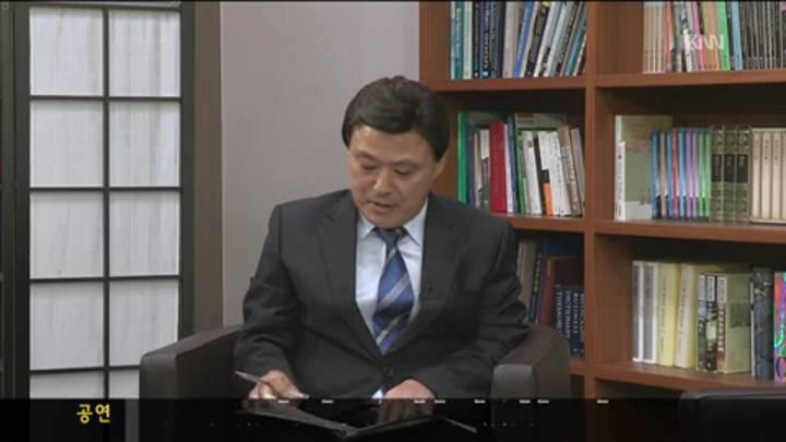 인물포커스-남경필/한국인터넷디지털엔터테인먼트협회장