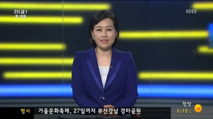 인물포커스-노오선 한국가스안전공사 부산본부장