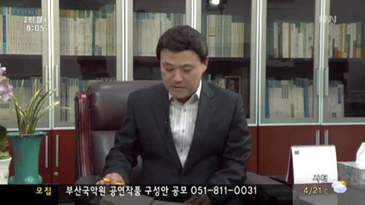 인물포커스-김태호의원