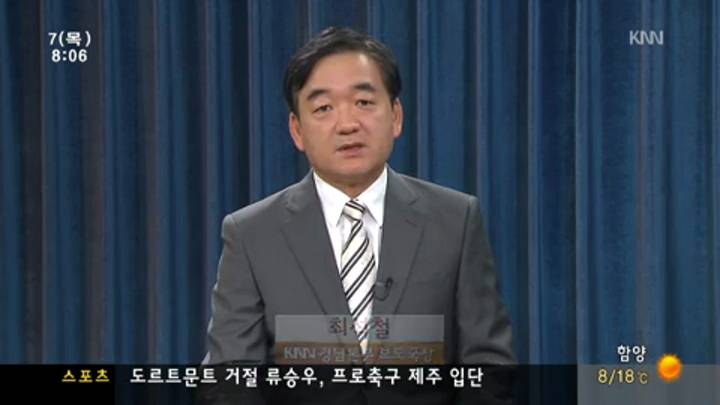 인물포커스-조용호 원장