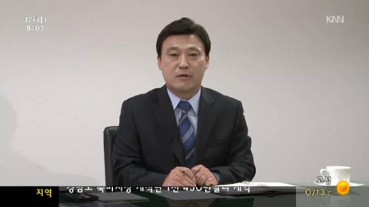 인물포커스-권경석 대통령소속 지방자치발전위 부위원장