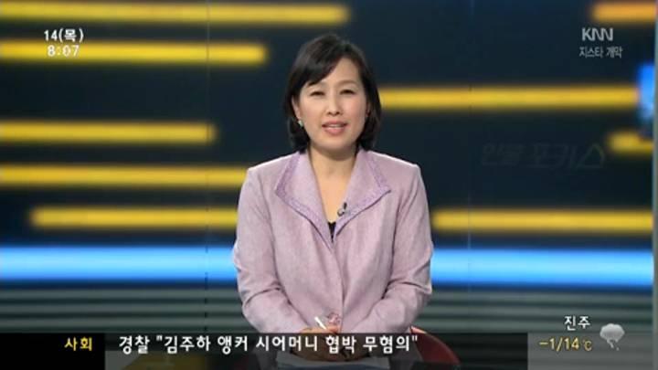 인물포커스-허진영 다음게임서비스본부장