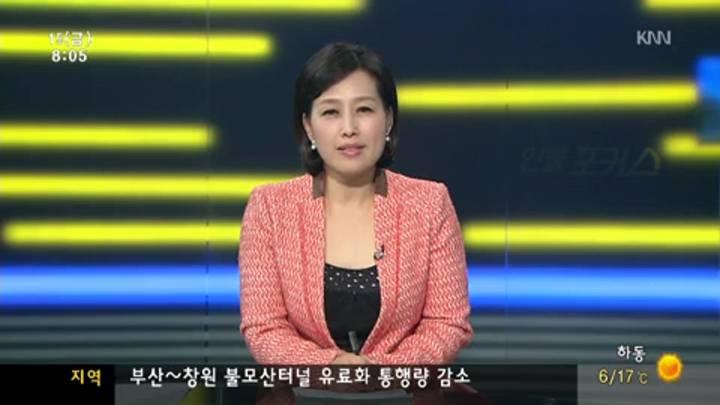 인물포커스-변종섭 스마일게이트 부사장
