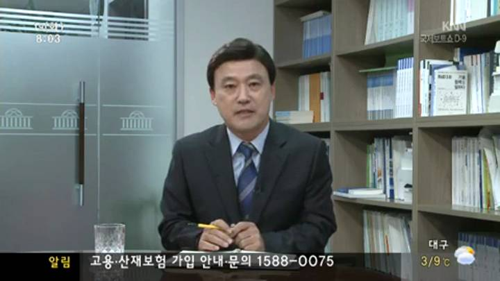 인물포커스-민홍철 민주당 수석사무부총장