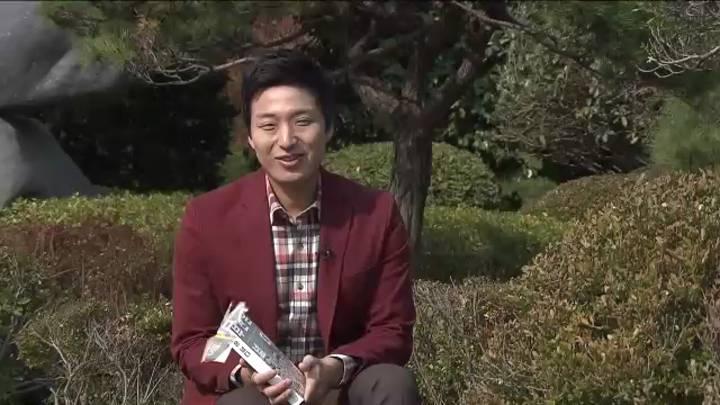 (11/19 방영) 11월 19일(박봉규 동의대 호텔컨벤션경영학과 교수)