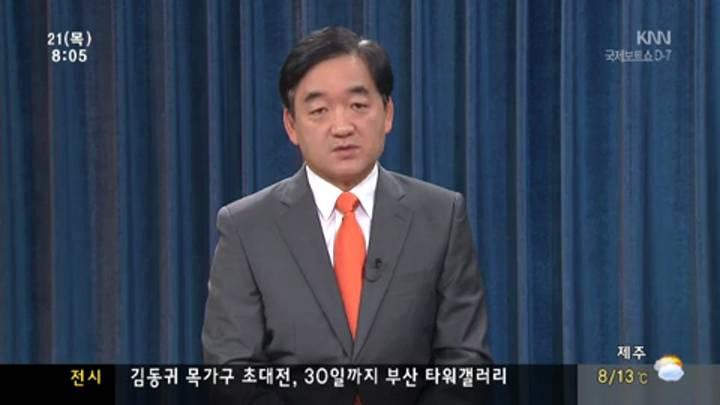 인물포커스-정환두 경남중소기업청장