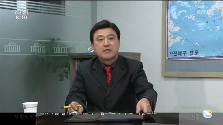 인물포커스-김성찬 국회의원(경남 진해,새누리당)