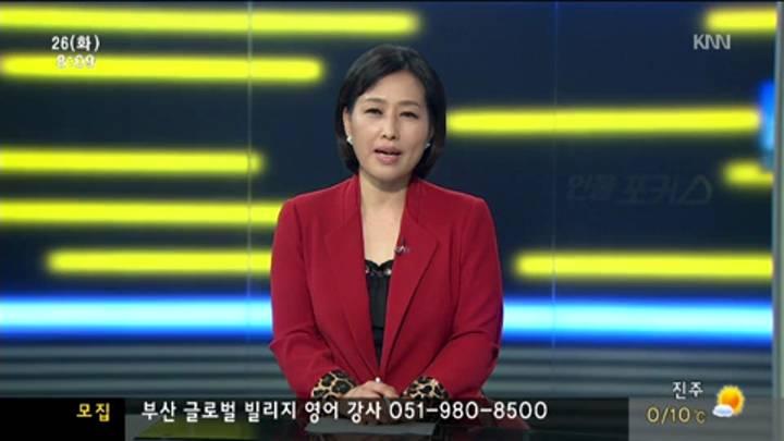 인물포커스-안석희 부산노리단대표