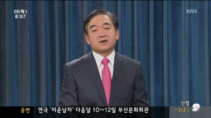 인물포커스-조현룡 국회의원