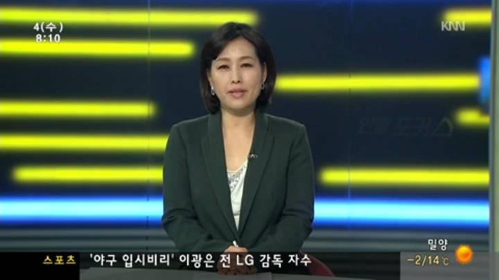 인물포커스-손상용 부산시의원