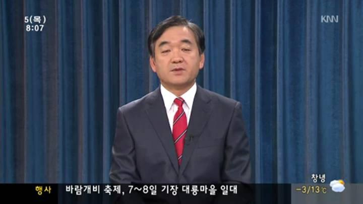 인물포커스-박상재 창원경륜공단 이사장