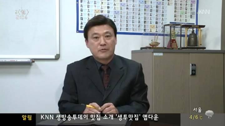 인물포커스-김희정 국회의원(새누리당)