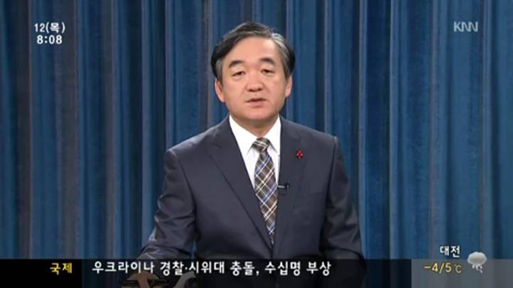 인물포커스-김부영 도의회 예결특위위원장