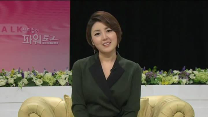 (12/29 방영) 이금형 부산경찰청장, 박관용 전국회의장
