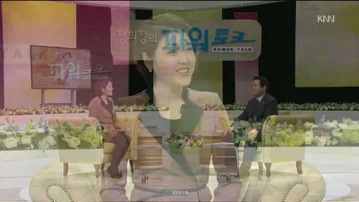 (01/12 방영) 김석조, 김오영 부산경남시도의회장