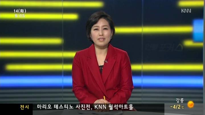 인물포커스-임기택 부산항만공사 사장