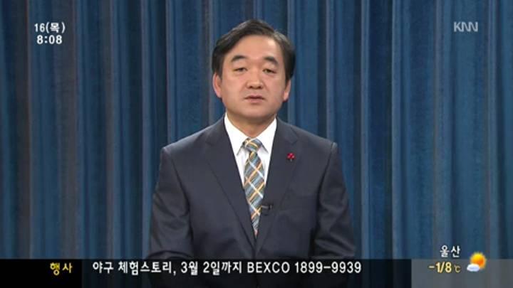 인물포커스-허성무 민주당 경남도당위원장