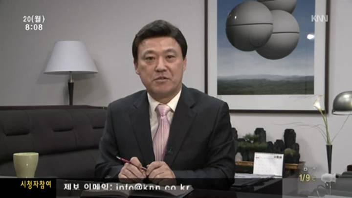 인물포커스—송호창 새정치추진위 소통위원장