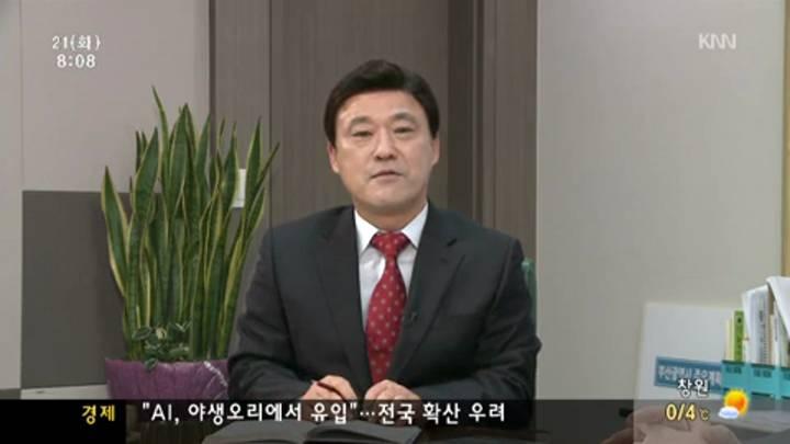 인물포커스-서용교 국회의원