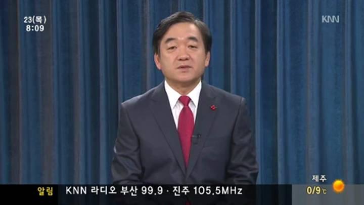 인물포커스-이철성 경남경찰청장