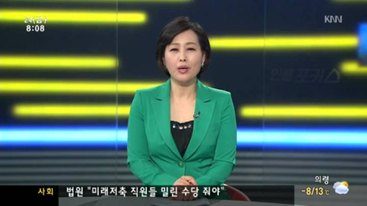 인물포커스-박경철 국립해양조사원장