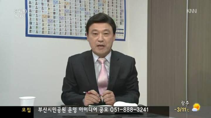 인물포커스—박대출 새누리당 의원