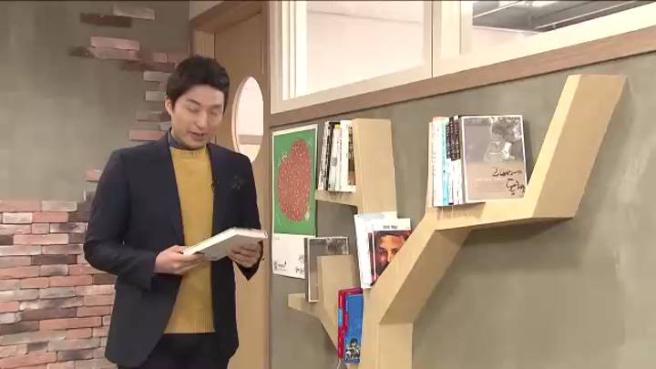 (01/28 방영) 1월 28일(김종렬 대한적십자가 부산광역시지회 회장)