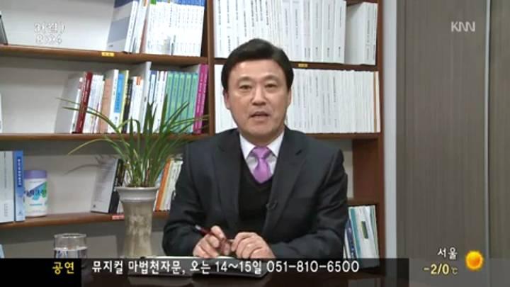 인물포커스-윤영석 국회의원(새누리당)