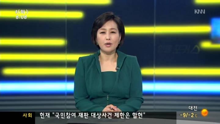 인물포커스-김은숙 부산 중구청장