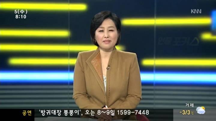 인물포커스-송숙희 사상구청장