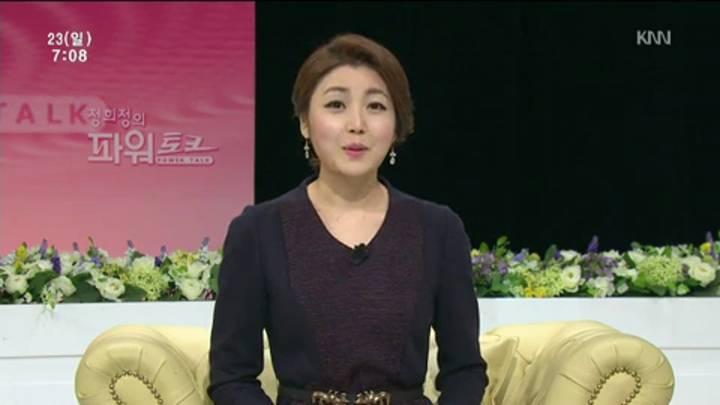 (02/23 방영) 정희정의 파워토크