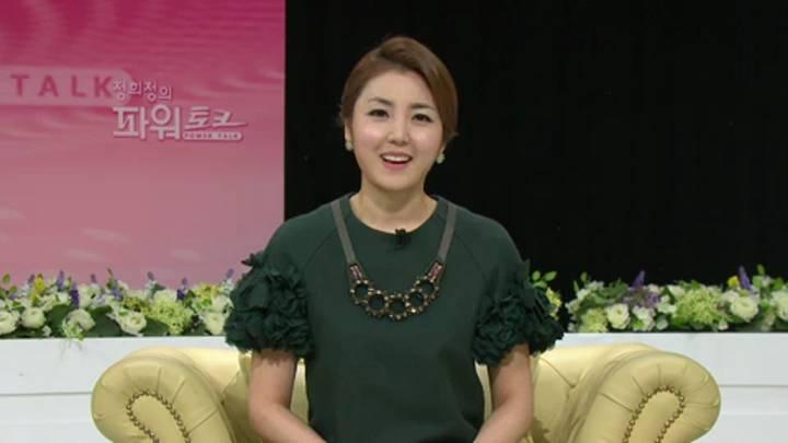 (03/02 방영) 정희정의 파워토크