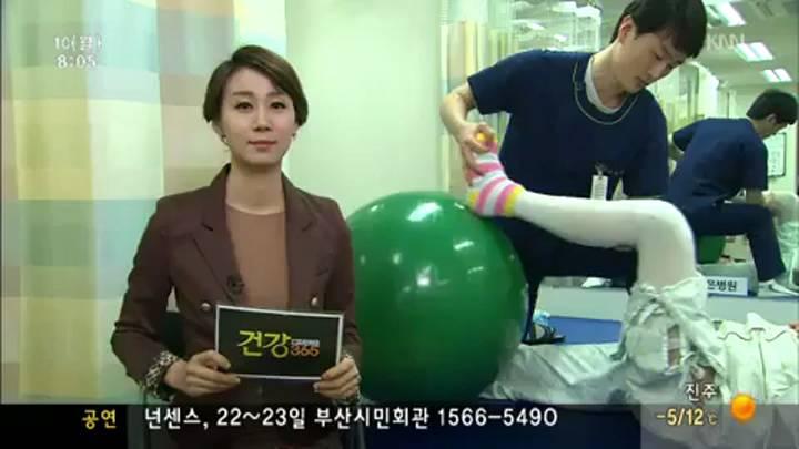 건강365-박리성골연골염