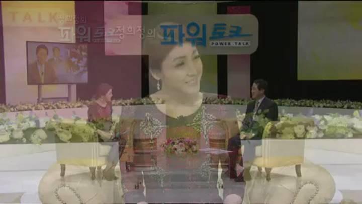 (03/16 방영) 정희정의 파워토크