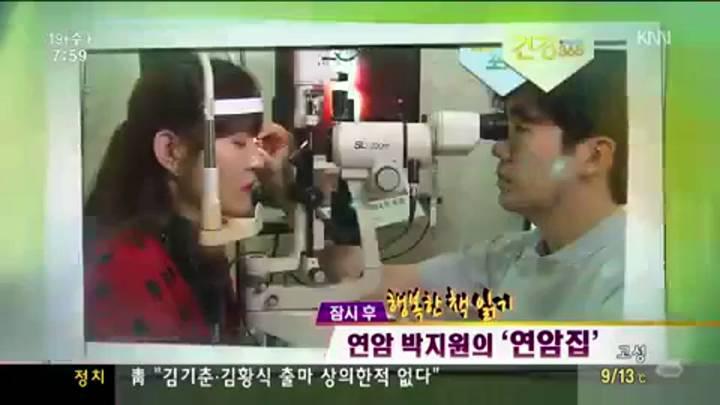 (03/18 방영) 3월 18일(하윤수 부산교육대학교 총장)