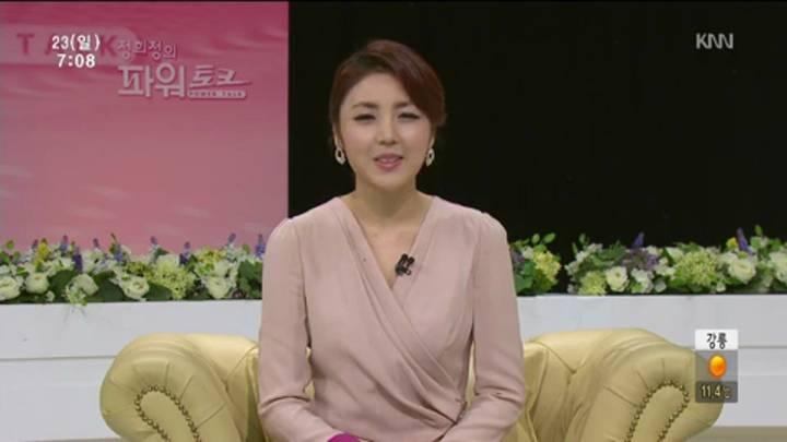 (03/23 방영) 정희정의 파워토크
