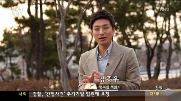 (03/25 방영) 3월 25일(정흥태 부민병원 원장)